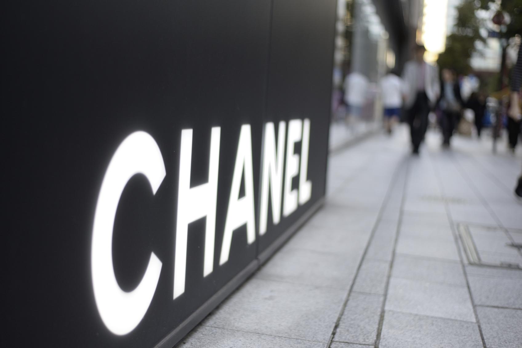 Xerox Ad What Chanel and Kleene...