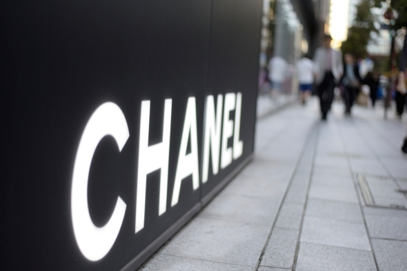 Chanel-Words-BoardedStoreFront